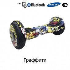 Гироскутер Smart Balance Suv 10,5 Premium APP